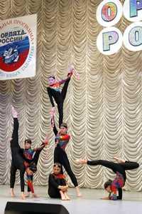 70 «Орлята России»